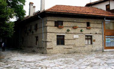 Muzeul de Istorie din Bansko