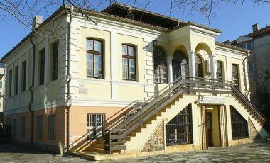Muzeul Etnografic din Burgas