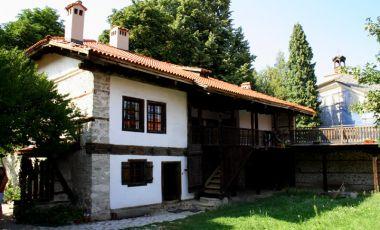 Muzeul Otets Paisii Hilendarski din Bansko