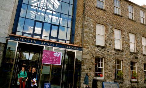 Biblioteca Chester Beatty din Dublin