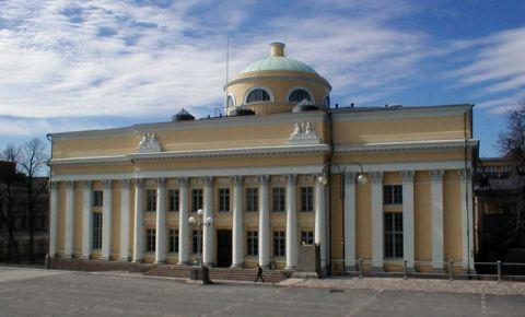 Biblioteca Universitatii din Helsinki
