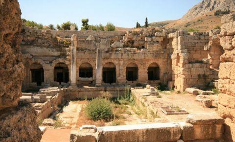 Centrul Vechi al Orasului Corint