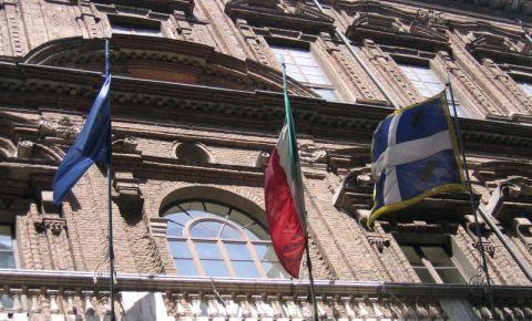 Galeria de Arta Sabauda din Torino
