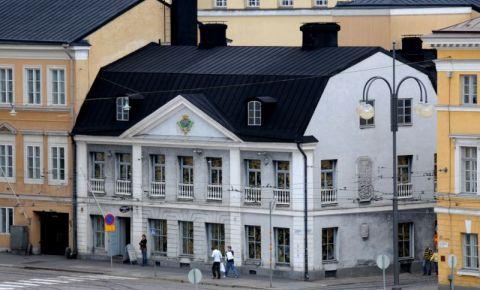 Muzeul de Creatie din Helsinki