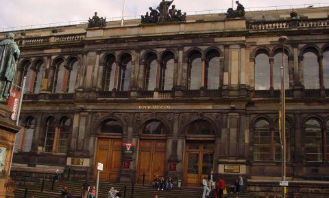 Muzeul Regal din Edinburgh