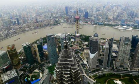 Centrul Financiar din Shanghai