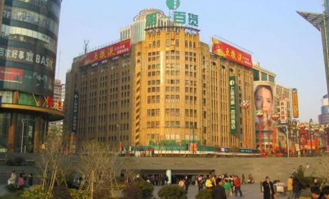 Magazinul Shanghai No 1