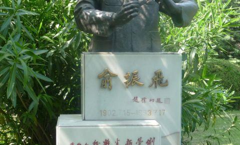 Mausoleul Song Qingling din Shanghai