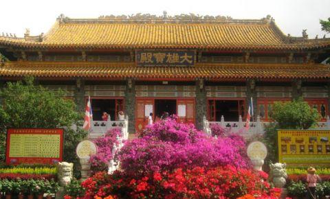 Manastirea Po Lin din Hong Kong