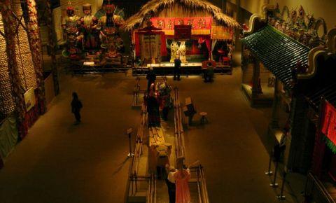 Muzeul Curselor de Cai din Hong Kong