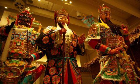 Muzeul de Istorie din Hong Kong