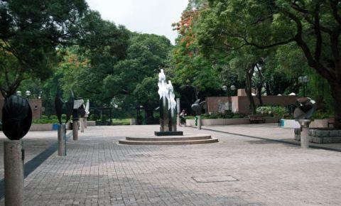 Parcul Kowloon din Hong Kong