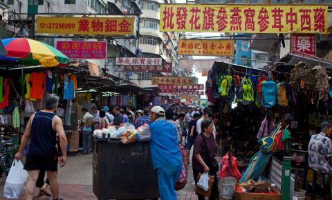 Piata Apliu din Hong Kong