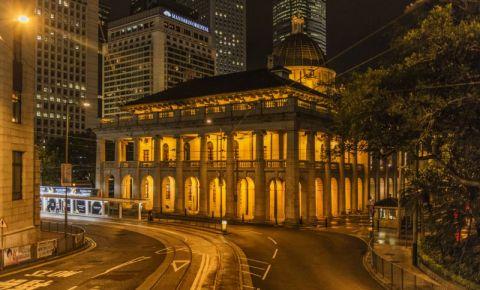 Sediul Guvernului din Hong Kong