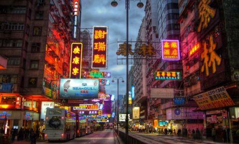 Strada Nathan din Hong Kong