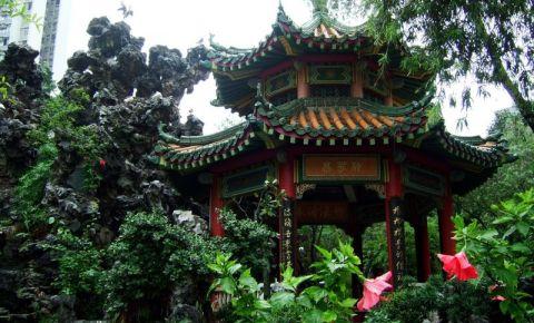 Templul Ching Chung din Hong Kong