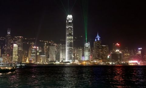 Turnul Central Plaza din Hong Kong