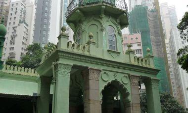 Moscheea Jamia din Hong Kong