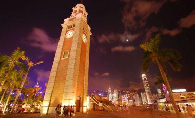 Turnul cu Ceas din Hong Kong