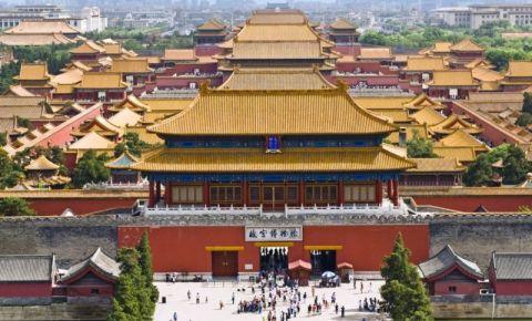 Arhivele Imperiale din Beijing
