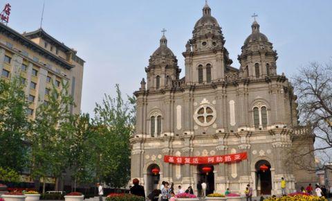 Biserica Sfantul Iosif din Beijing