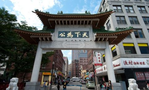 Cartierul Chinezesc din Boston