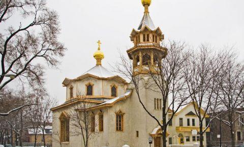 Catedrala Ortodoxa Rusa din Chicago