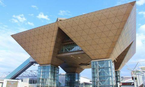 Centrul Expozitional din Tokyo