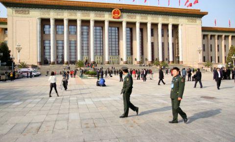 Cladirea Marii Adunari Nationale din Beijing