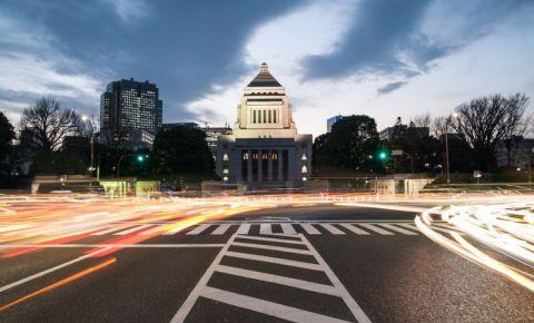 Cladirea Parlamentului din Tokyo