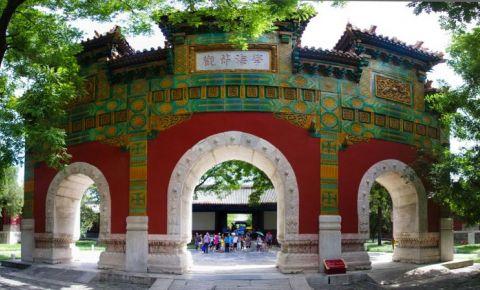 Colegiul Imperial din Beijing