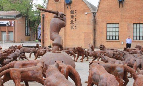 Complexul 798 Art District din Beijing