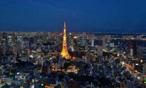 Districtul Roppongi Hills din Tokyo