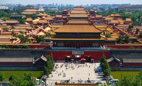 Expozitia Orasului Imperial din Beijing