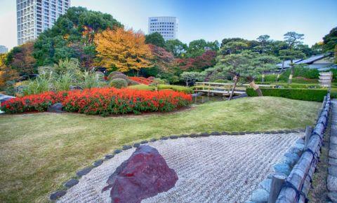 Gradina Japoneza Otani din Tokyo