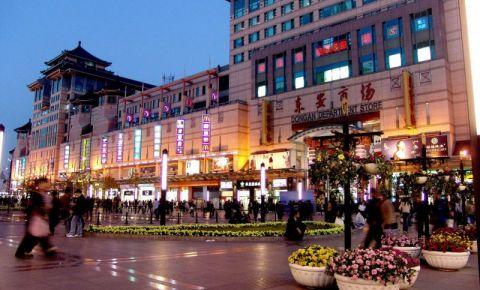 Intrarea Principala din Beijing