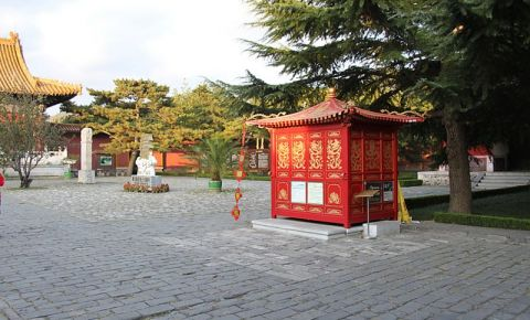 Mormintele Dinastiei Ming din Beijing