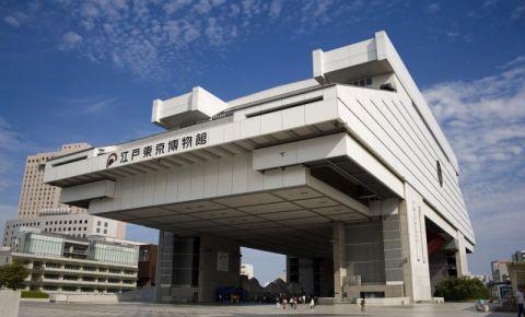 Muzeul Cutremurului din Tokyo