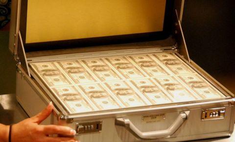 Muzeul Monetariei din Chicago