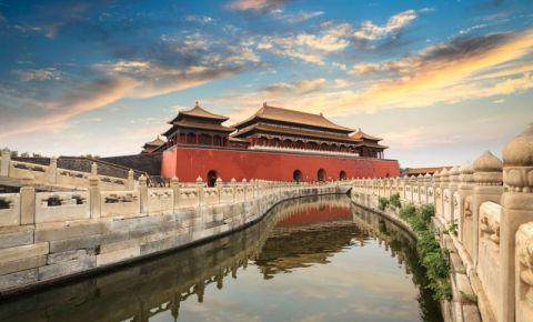 Palatul Imperial Chinezesc din Beijing