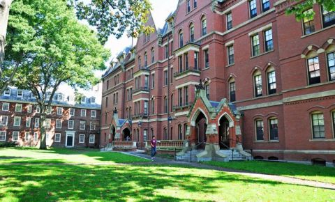 Parcul Harvard din Boston