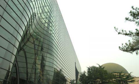 Planetariul din Beijing