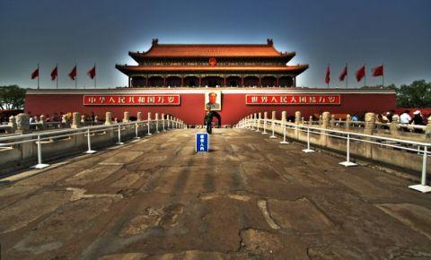 Poarta Linistii Ceresti din Beijing