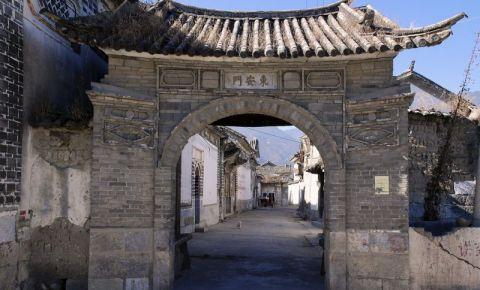 Ruinele Dongan Men din Beijing