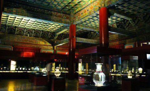 Sala Bijuteriilor din Beijing