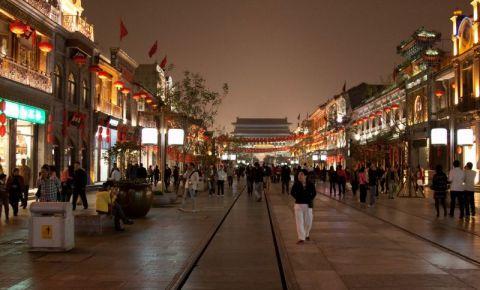 Strada Qianmen Dajie din Beijing