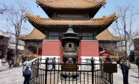 Templul Bailin din Beijing