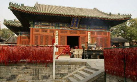 Templul Dongyue din Beijing