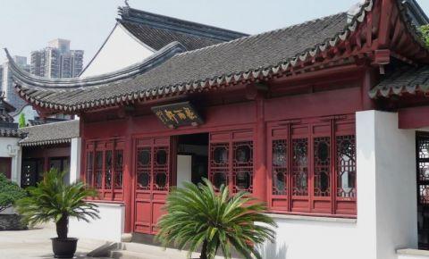 Templul lui Confucius din Shanghai