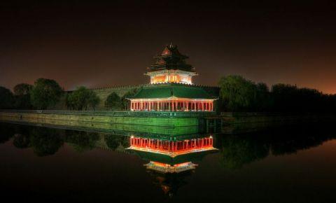 Turnul de Veghe din Beijing